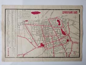 浙江:温州市区简明交通图