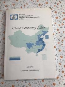 China Economy Atlas