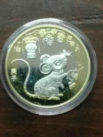 2020年鼠年纪念币15枚  10元面额(可単售)