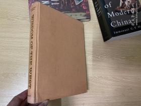 Wisdom of the West   罗素《西方的智慧》,500 幅插图,从苏格拉底 到 维特根斯坦,王小波常引用,董桥:妙笔生花,文章又脆又有风格,无一冗笔。布面精装,大16开,重超1公斤