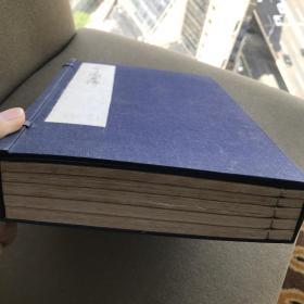 芥子园画谱。原装一函四册 干净整洁2240