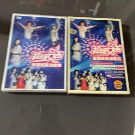 正版DVD 超级女生全国巡回演唱会上海站 海报+卡片+回函 全
