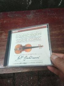 CD光盘小提琴家阿卡尔多四大名琴演奏四季协奏曲