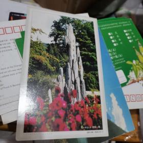 中国邮政明信片:辽宁师范大学-校园一隅