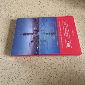 向深圳学习:中国改革开放时期从经济特区到模范城市的试验(未开封)