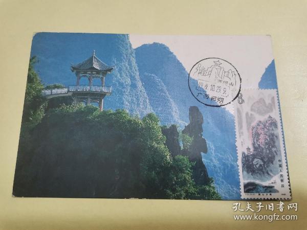 6.16~12-桂林山水风光极限片一枚