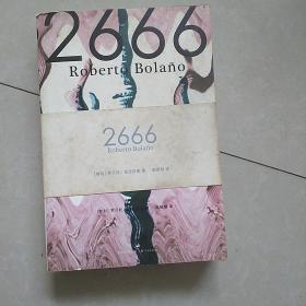 2666(波拉尼奥)