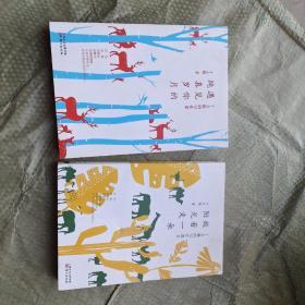 丁立梅的写作课:套装三册