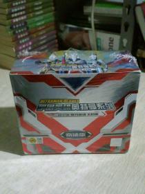 宇宙英雄奥特曼系列:超宇宙 奥特英雄 X档案,奇迹版,奥特曼卡片手卡游卡类,完整一盒,每盒50包,每包5张卡