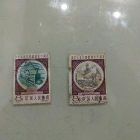 中华人民共和国成立十周年邮票(纪69.8-4.)(8-7)