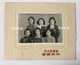 【老照片】1950/1960年代6个女学生合影(地方苏州国营国际照相)--- 都佩戴校徽,看样子应为大学生,都很漂亮--- 带卡纸,保存完好。