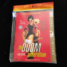 光盘DVD:玩转末世纪【简装   1碟】