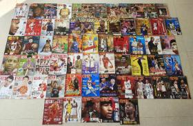篮球 杂志 多年收藏 1992年-2018年都有 配带篮球公园和球星卡 无海报 打包出售