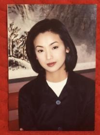 1997年著名女演员 吴倩莲 老照片一枚