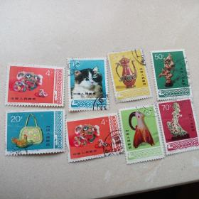 T29工艺美术邮票8枚(成交有纪念张赠送)信销票: