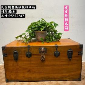 六面独板樟木箱一个,保存完整,铜货齐全,用铜包角,樟木具有虫党防腐等功能,储放衣物,字画等的首选,优雅大气,完整全品,尺寸品相如图