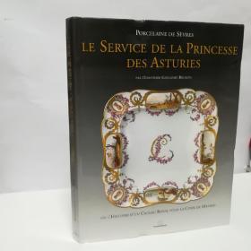 LE   SERVICE   DE  LA   PRINCESSE  DES  ASTURIES  法文版