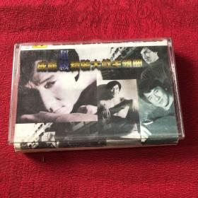 磁带 成龙超级精装大戏主题曲