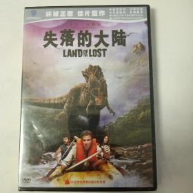 DVD 失落的大陆(未开封)