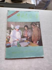 中国农村医学1992  4