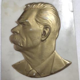 高尔基浮雕摆件 苏联时期作品 材料为硬质塑料14ⅹ11厘米