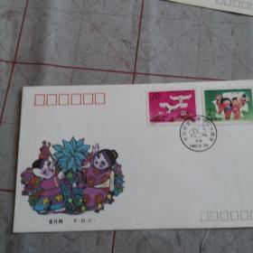 1992一1O(中日邦交正常化二十五周年)纪念邮票首日封