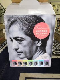 彩虹之书(共七册)