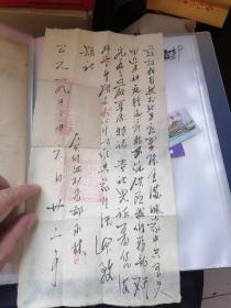 1953年荣河县,给予军属照顾证明书。购买棉花60斤,购买麦子300。