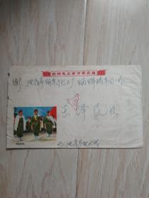 文革实寄封(贴邮票南京长江大桥胜利建成)