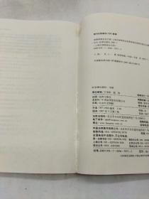 海事律师业务手册