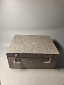 80年代以后,宜兴紫砂二厂,带商标作者款,紫砂茶壶一套,原包装盒