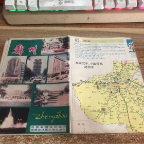 郑州最新旅游图