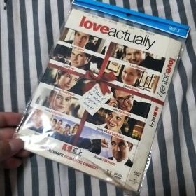 真爱至上dvd