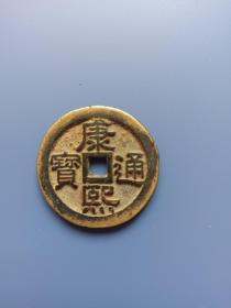 古钱币,钱币,老钱,清代康熙通宝,大样一枚。详情见图以及描述。