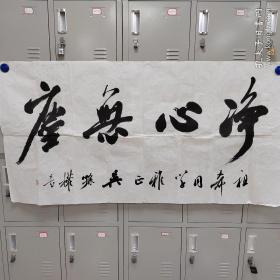 吴孙权先生书法