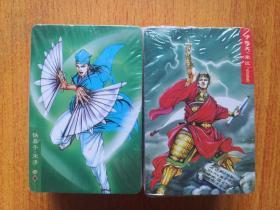 小浣熊 水浒英雄传 150张卡片 铁盒装