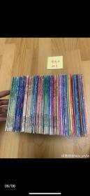 海南版 女神的圣斗士45册全 全部一版一印, 5张彩页齐全