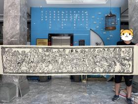 【卖家保真】李流丹、黄永玉1949年合作画,巨幅木刻版画《劳军图》60cm*290cm。尺寸非常巨大!