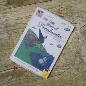 black cat 有声名著阶梯阅读:风中奇缘