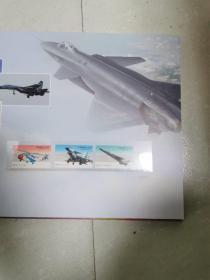 中国力量邮票珍藏册