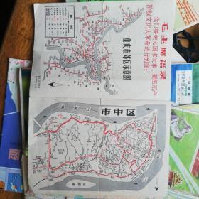 带毛主席语录的重庆市郊区示意图