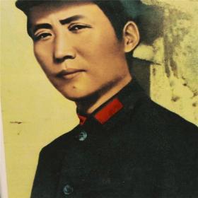毛主席瓷板画文革老物件陕北