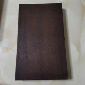 (木夹装)御刻三希堂石渠宝笈法帖(第二十二册)