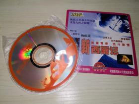 二合一DVCD 高清稀缺戏曲电影 新西厢记1979版 杨丽花 柯俊雄 翁倩玉 王宝玉