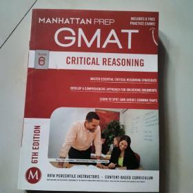 GMAT—CRITOCAL REASONING 6  见图