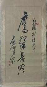 刘般伸,曾扮演毛泽东,书法,鹰击长空