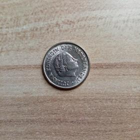 外国钱币  荷兰1962年硬币(面值25)(YB1)