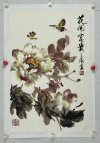 王绣  尺寸  70/46  托片  女,新牡丹画派创始人、中国美协会员、洛阳博物馆名誉馆长、洛阳美协主席、国家一级美术师,享受国务院特殊津贴。