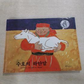韩国原版儿童绘本韩语原版童书