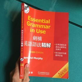 剑桥英语语法精解(附带光盘) (塑封95新发货)
